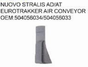 IVECO NUOVO STRALIS AD/AT EUROTRAKKER AIR CONVEYOR oem 504056034/504056033