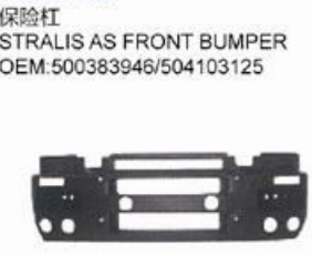 IVECO STRALIS AS FRONT BUMPER oem 500383946/504103125