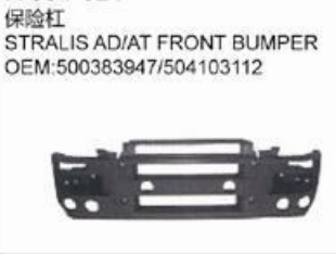 IVECO STRALIS AD/AT FRONT BUMPER oem 500383947/504103112